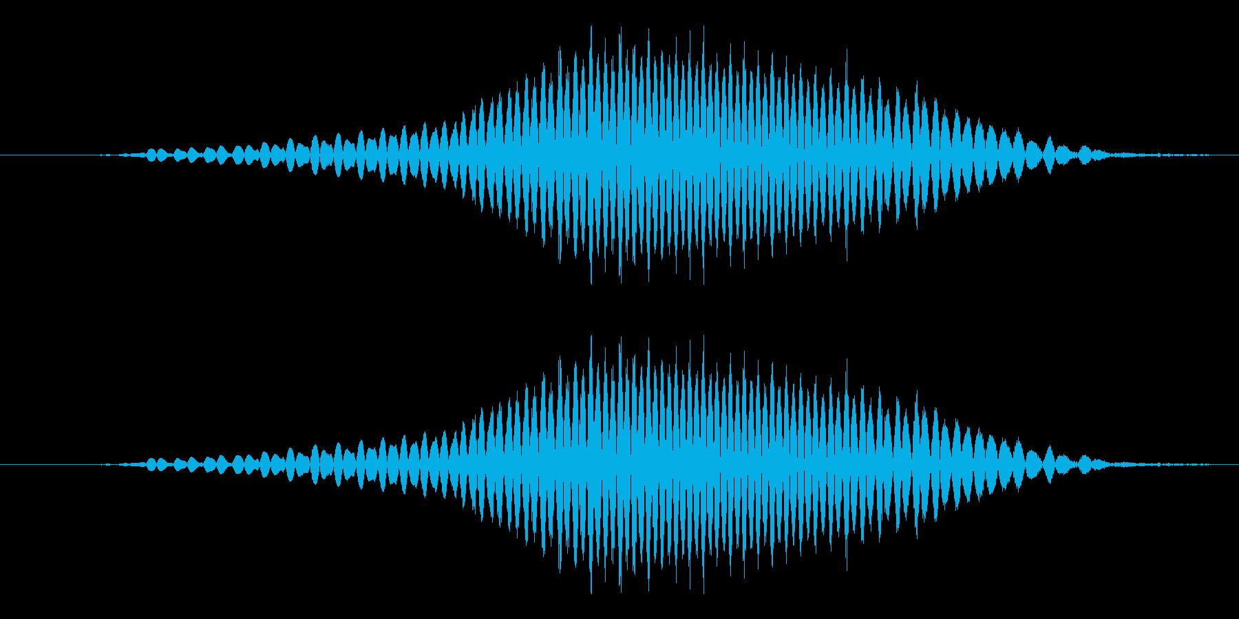 「に(2)」渋い男性の声の再生済みの波形