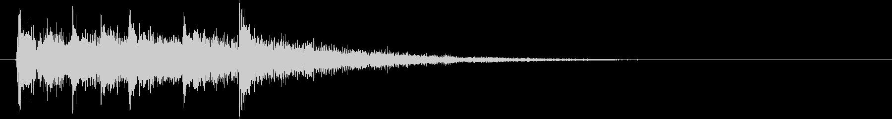 中華3 スタート音 豪華決定音の未再生の波形