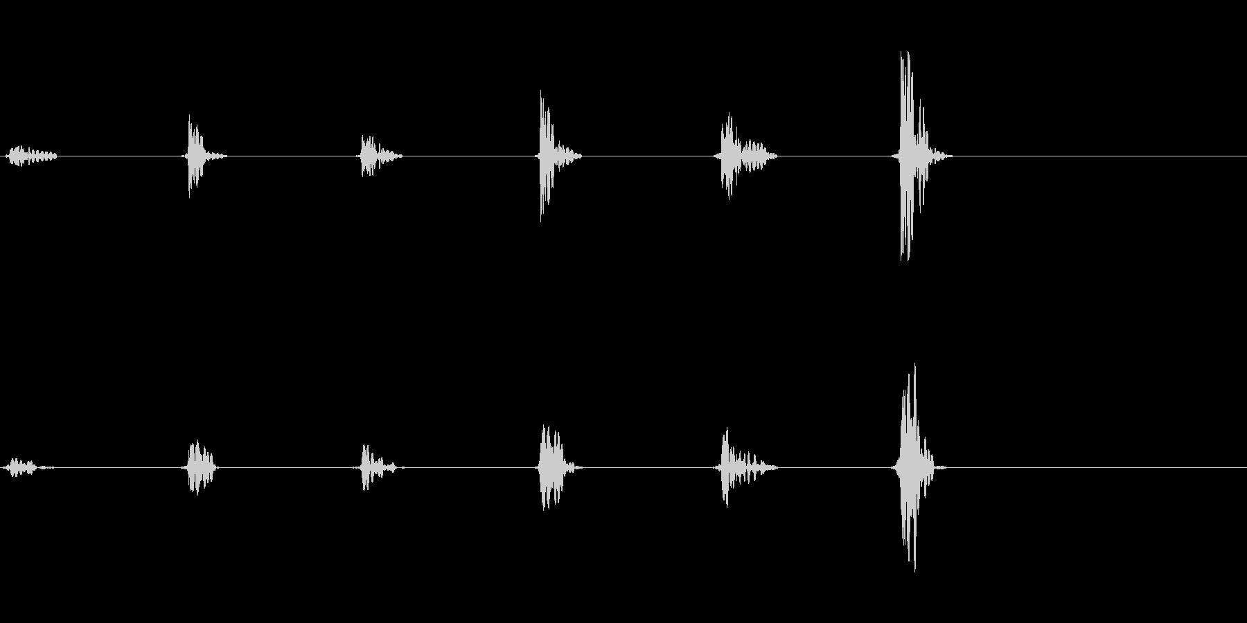 近づく足音の未再生の波形