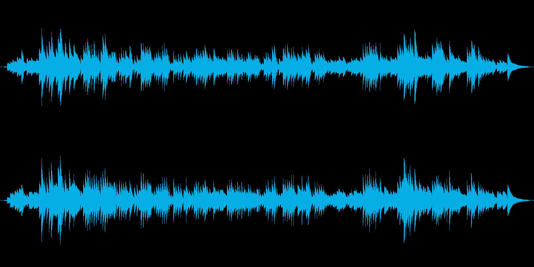 蒼い海という曲の返し歌で、女性の男性へ…の再生済みの波形