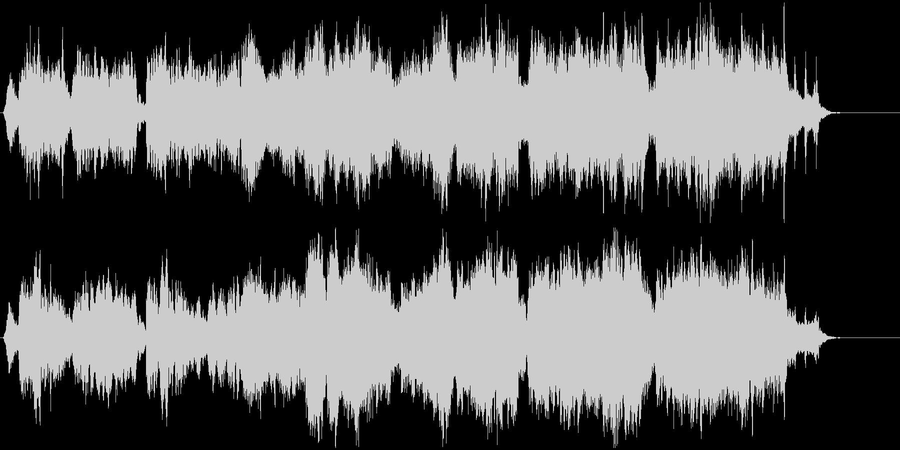 神秘的で謎めいたフャンタジーオーケストラの未再生の波形