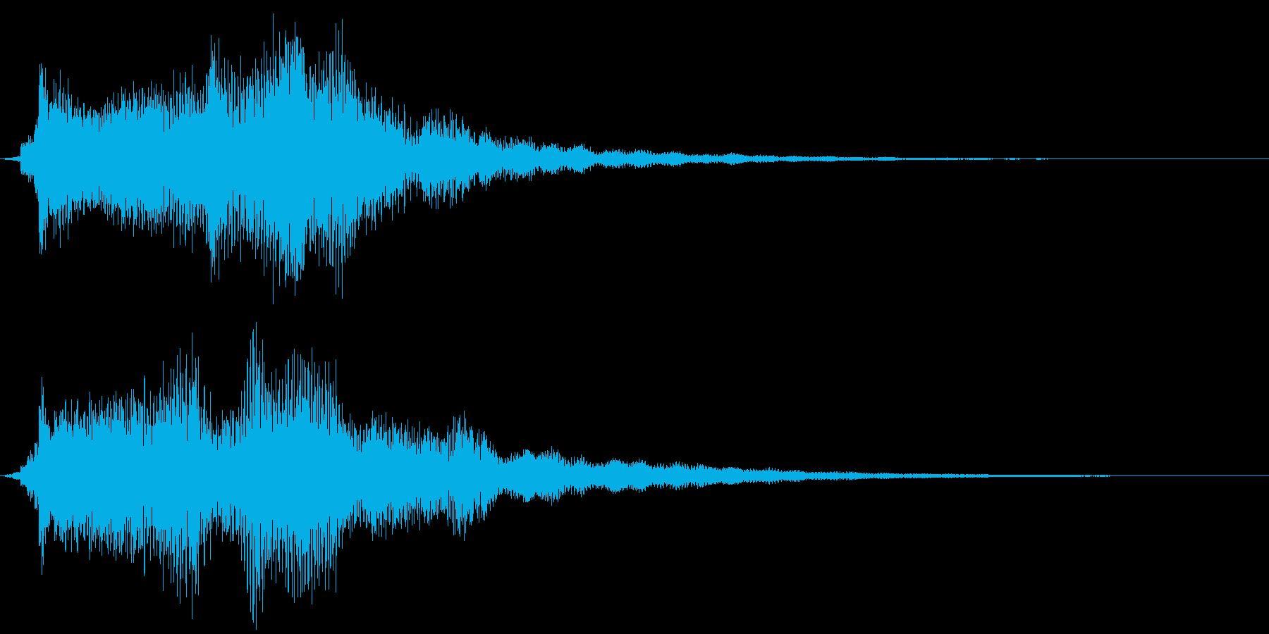 シュイーン(起動音・企業サウンドロゴ)の再生済みの波形