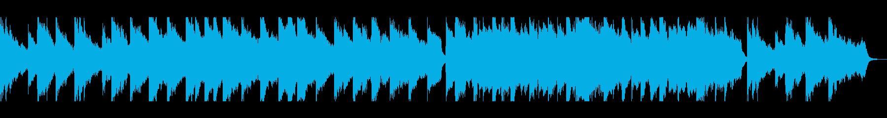 ピアノとシンセの幻想的なバラードの再生済みの波形