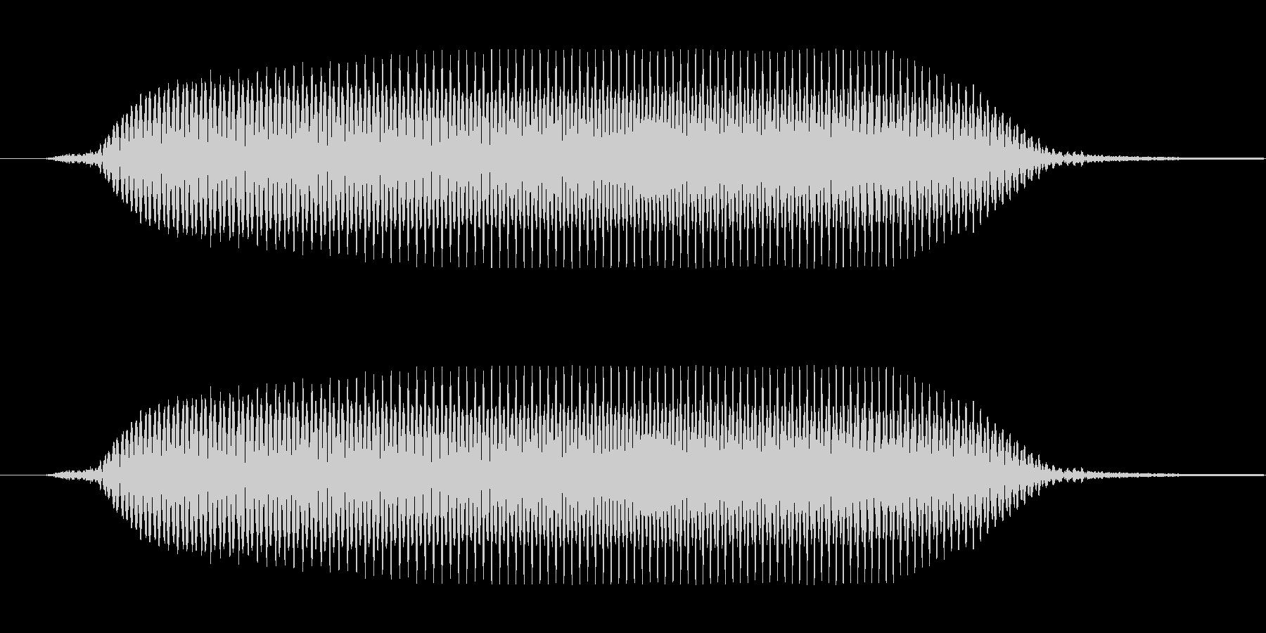 えー...。の未再生の波形