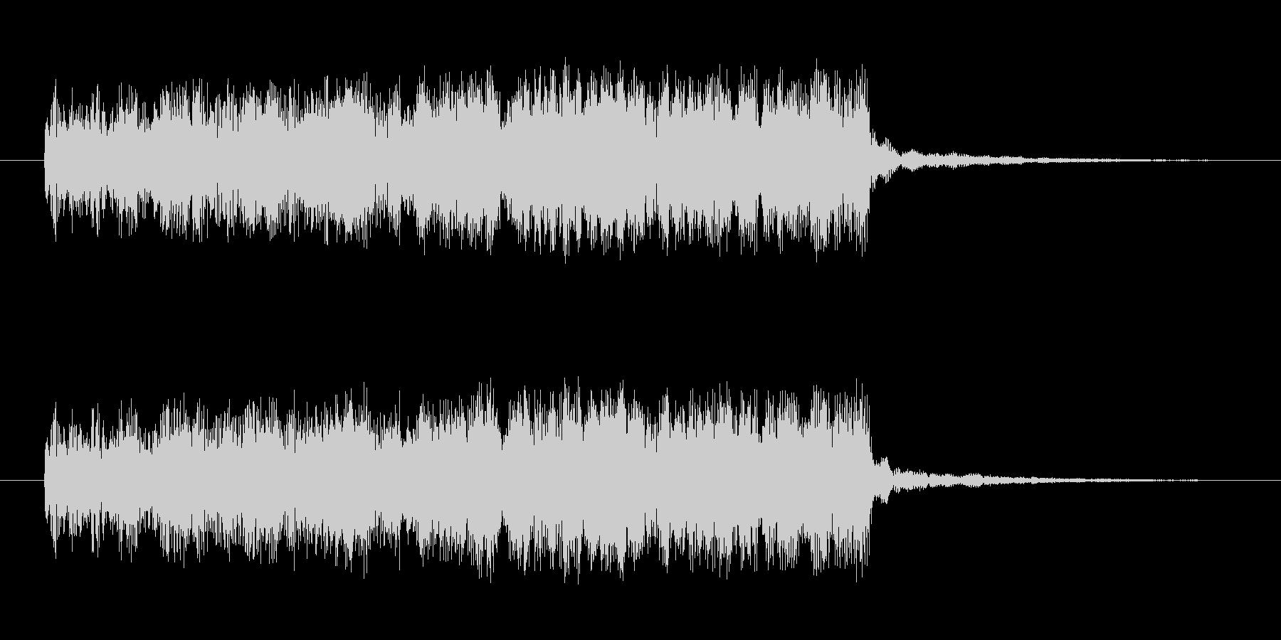 クリア 目標達成 レベルアップ 上昇音の未再生の波形