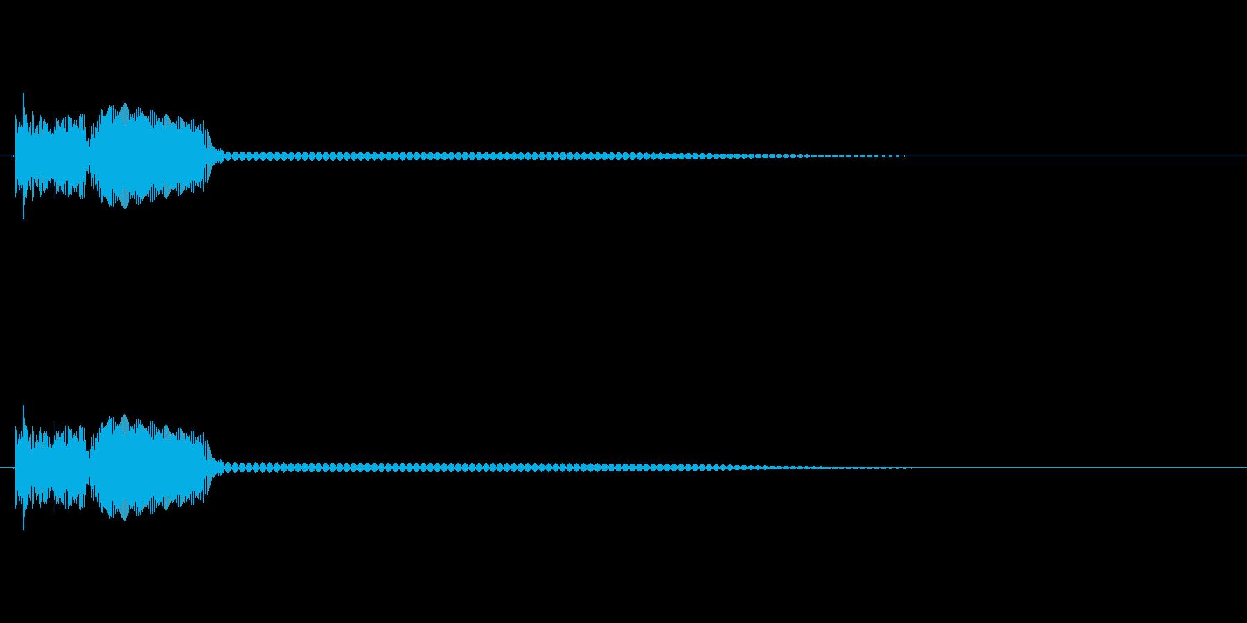 8bit効果音「ピロリーン」の再生済みの波形