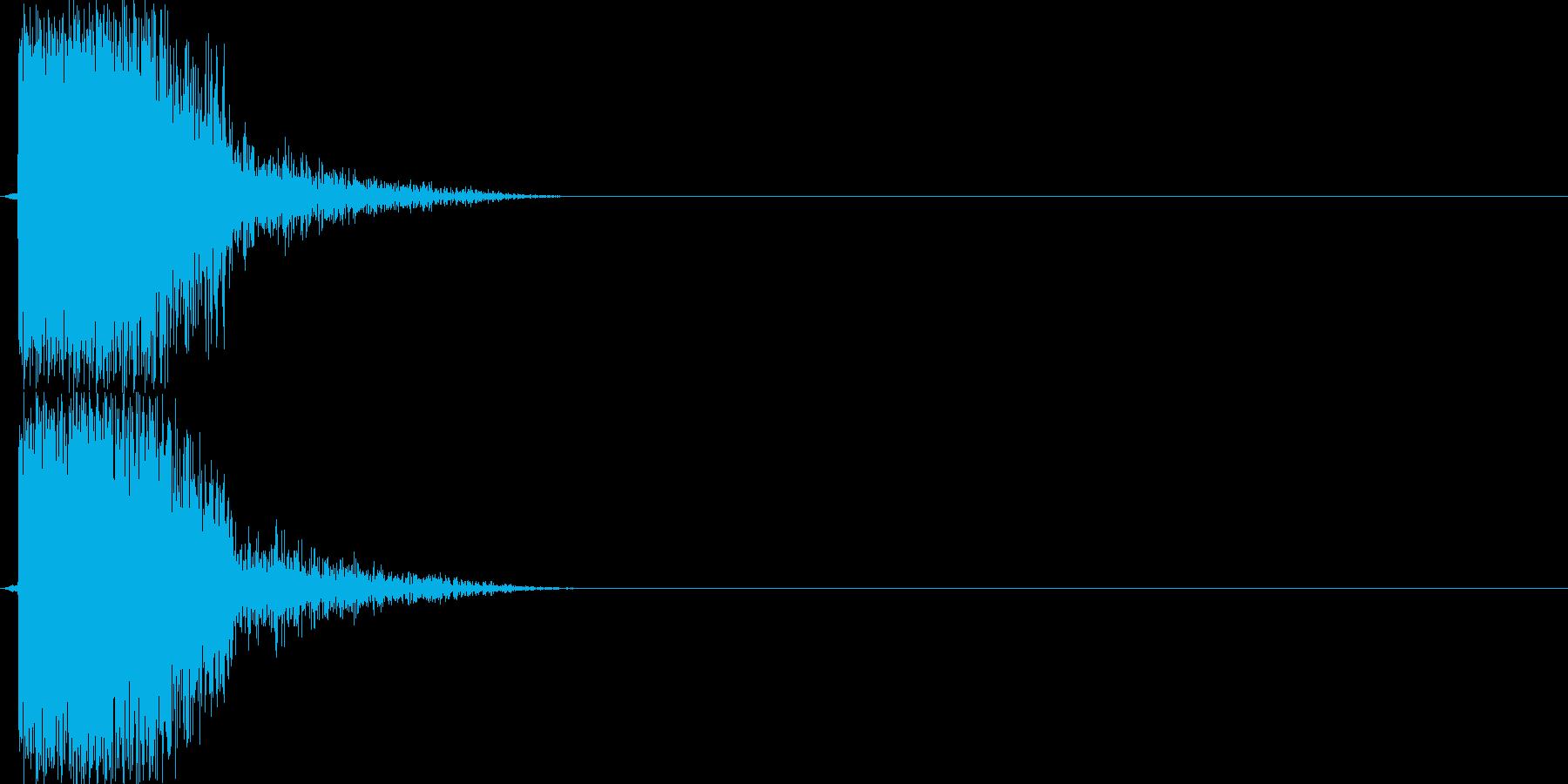 ジャン!(決定音)の再生済みの波形