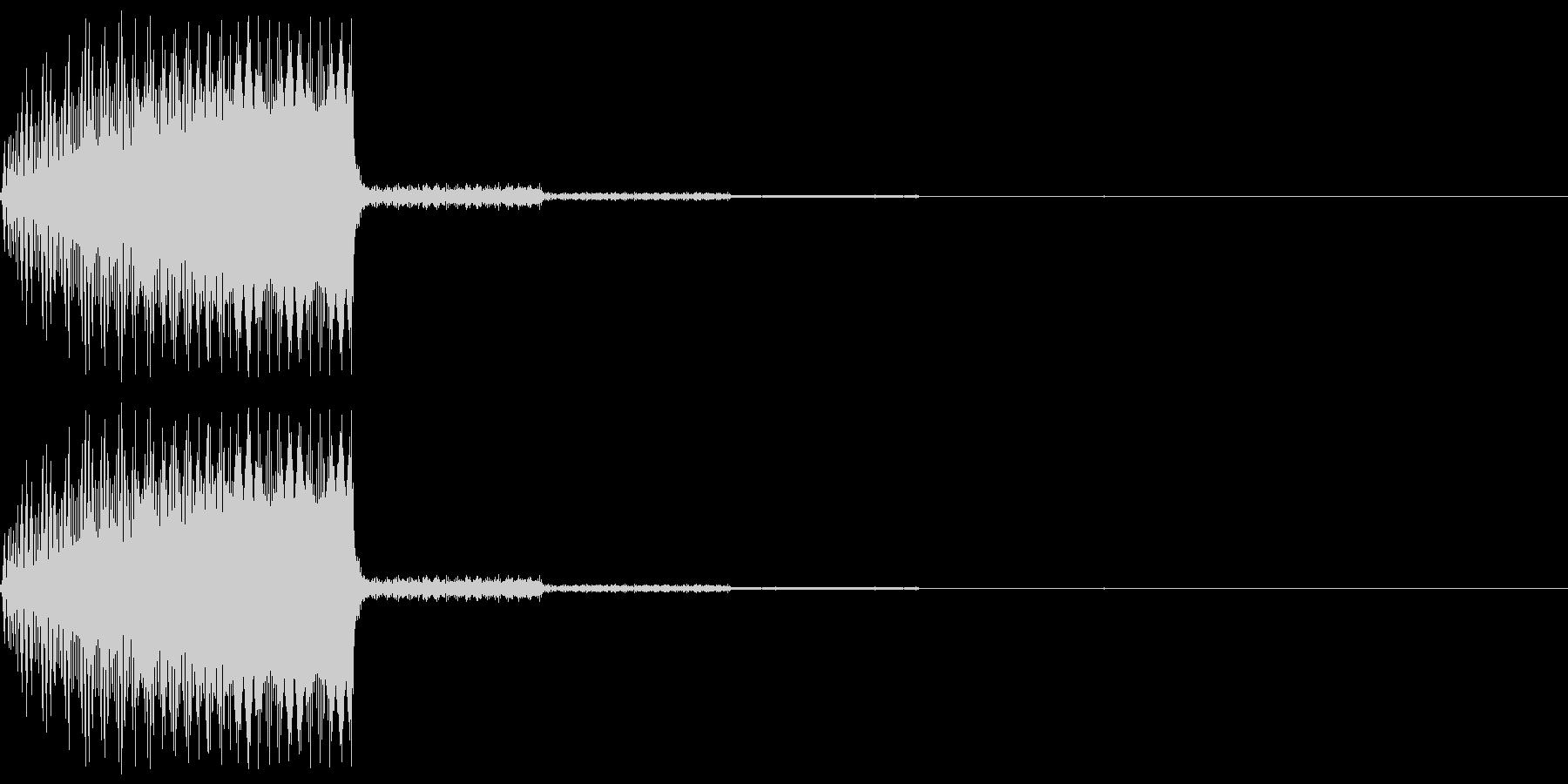 「決定」「選択」なのイメージのシステム…の未再生の波形