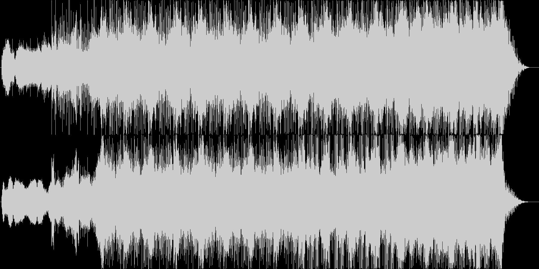 危機感溢れる迫力のオーケストラサウンドの未再生の波形