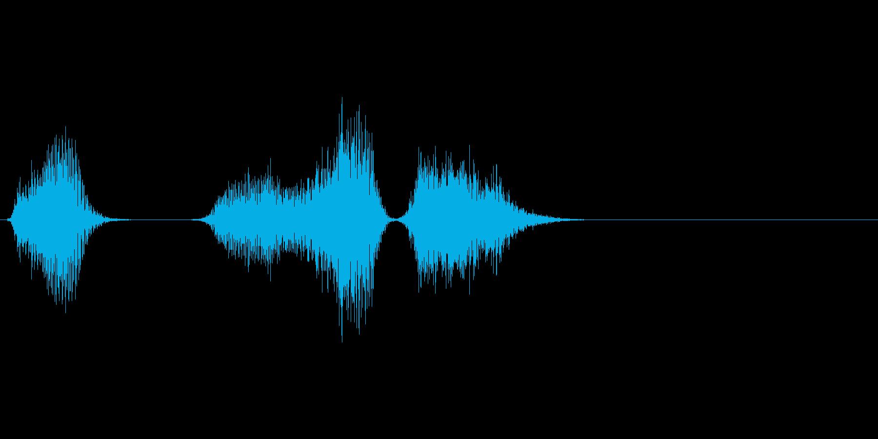 うぅっ…の再生済みの波形