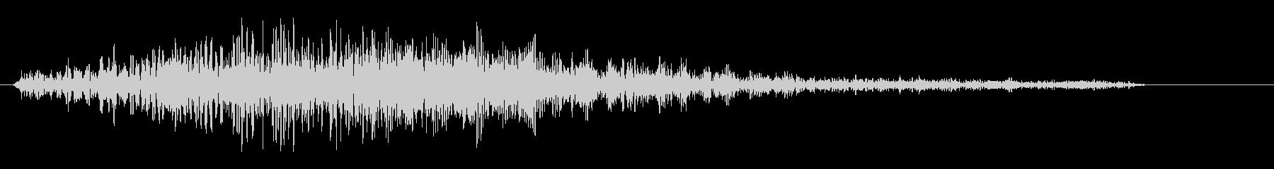 ブワッ(シンプルでスピード感のある音)の未再生の波形