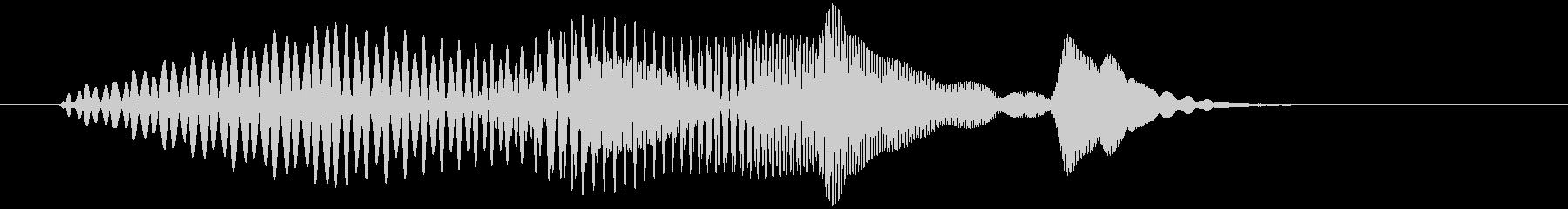 プニ(スライム系の攻撃・ジャンプなど)の未再生の波形
