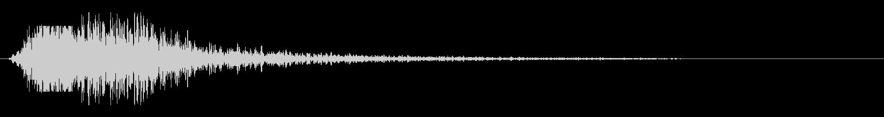 ガ〜ンというショックの効果音の未再生の波形