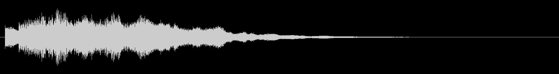 【ピロリン】決定音【アイテムゲット】の未再生の波形