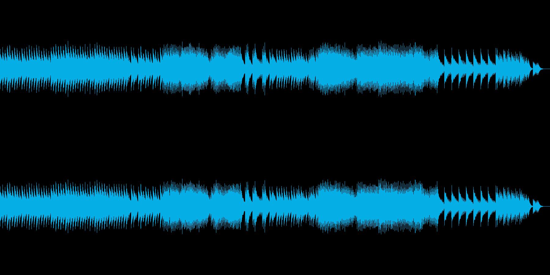 オルゴールの悲しい曲、エンディング風の再生済みの波形
