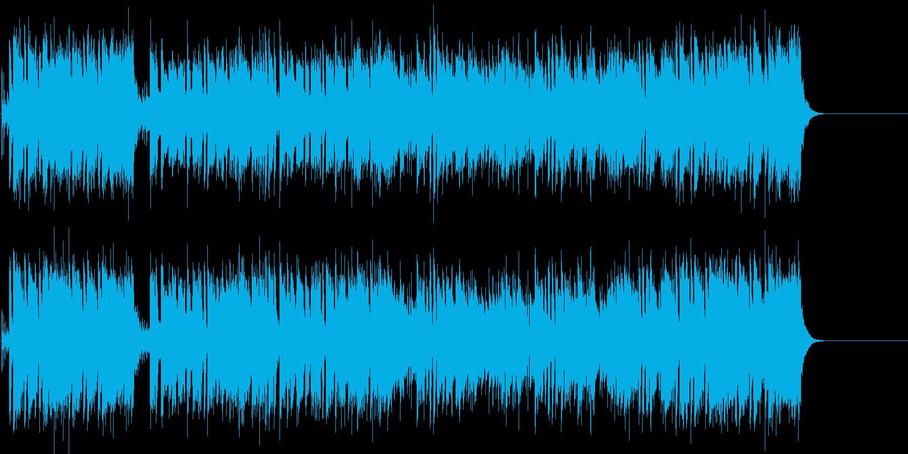 晴れやかなフュージョンの再生済みの波形