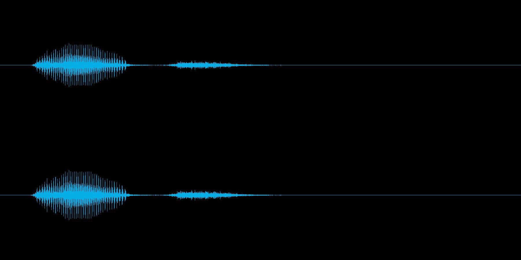 リーチの再生済みの波形