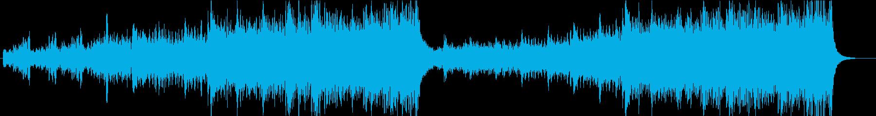 ストリングスとピアノのシンプルトレイラーの再生済みの波形