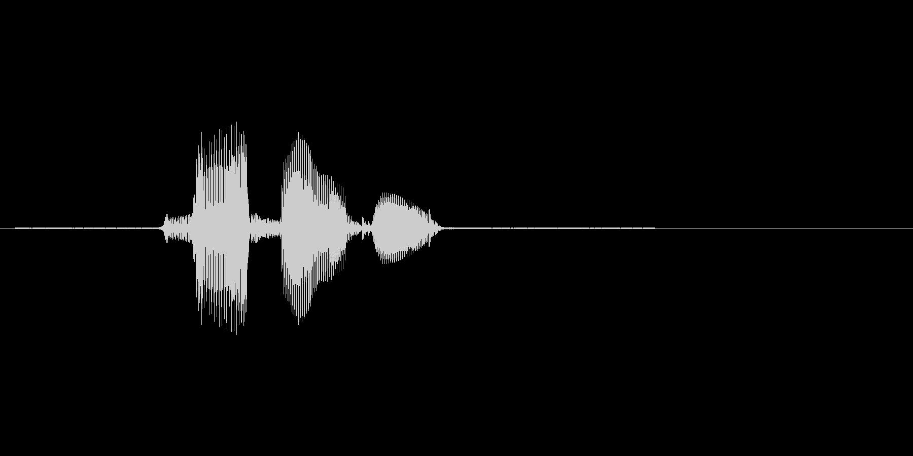 レベルの未再生の波形