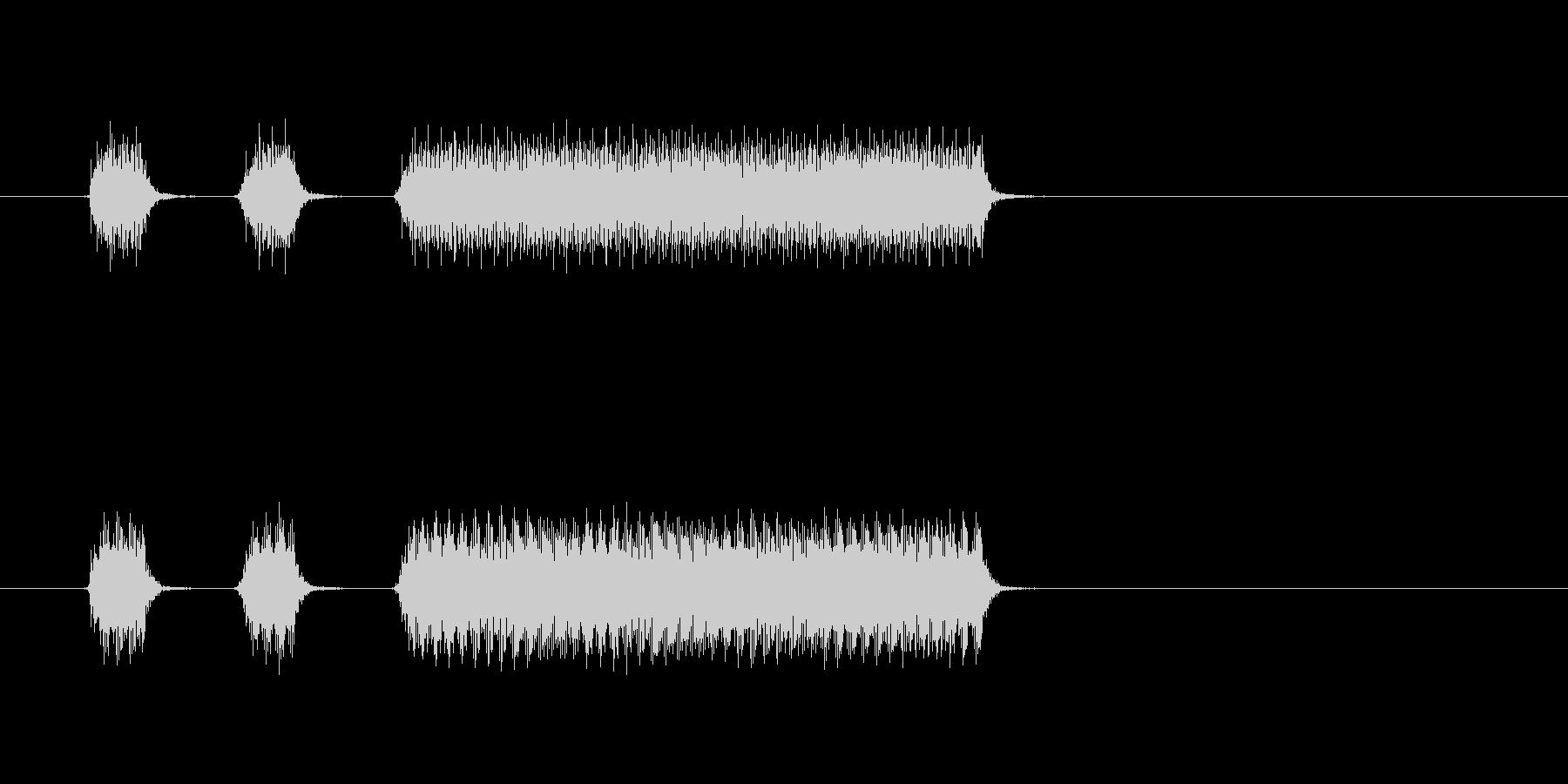 クラクション3連の未再生の波形