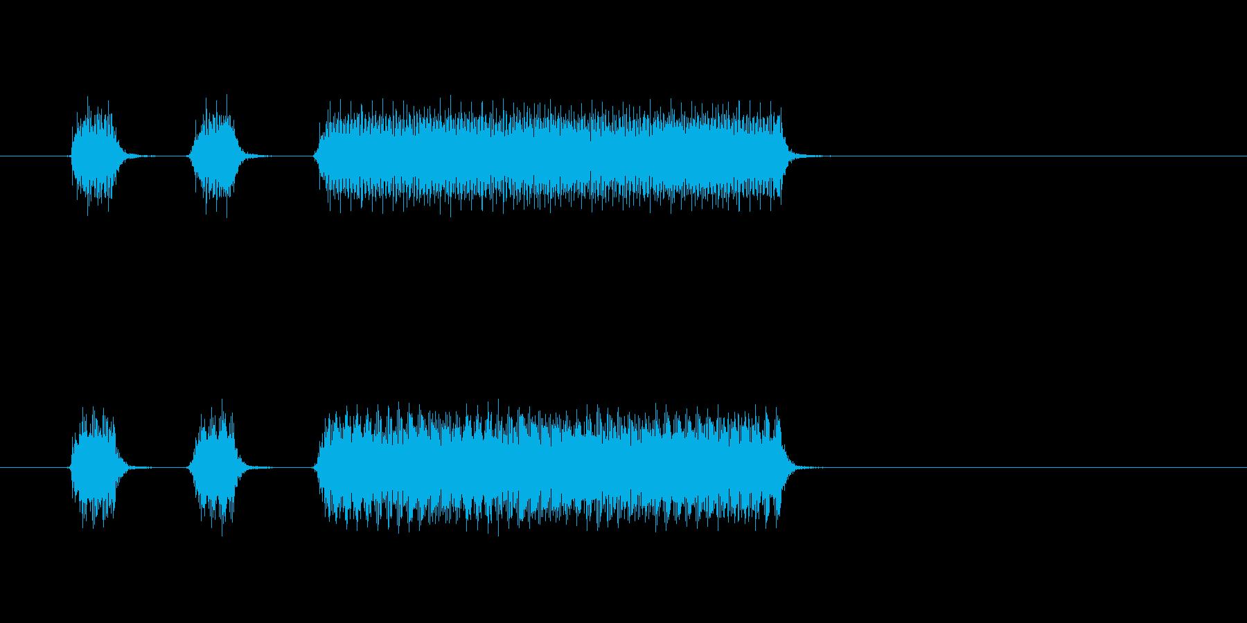 クラクション3連の再生済みの波形