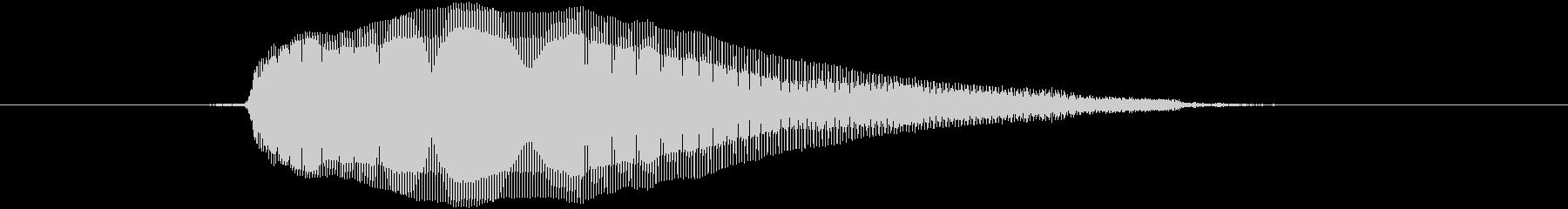うーんの未再生の波形