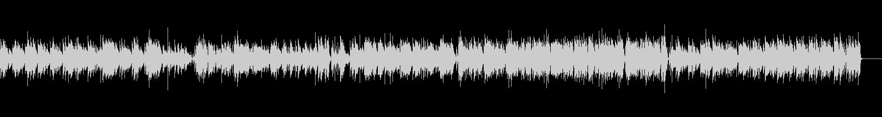ヴィヴァルディのボサノバ風アレンジの未再生の波形