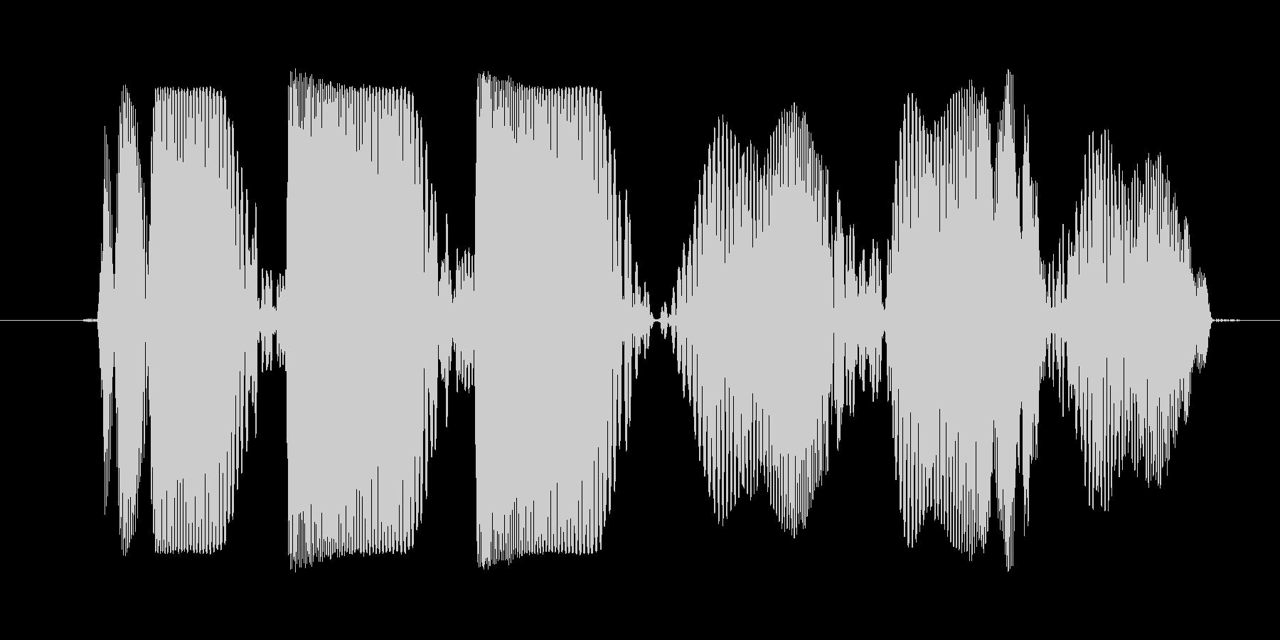 プププププイ(システム系音)の未再生の波形