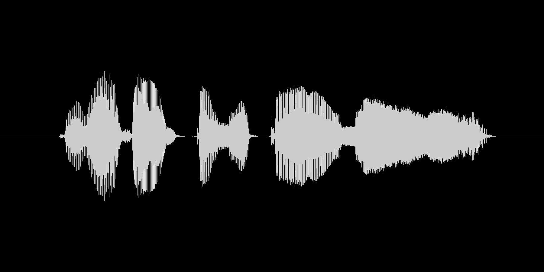プレゼントのコーナーの未再生の波形