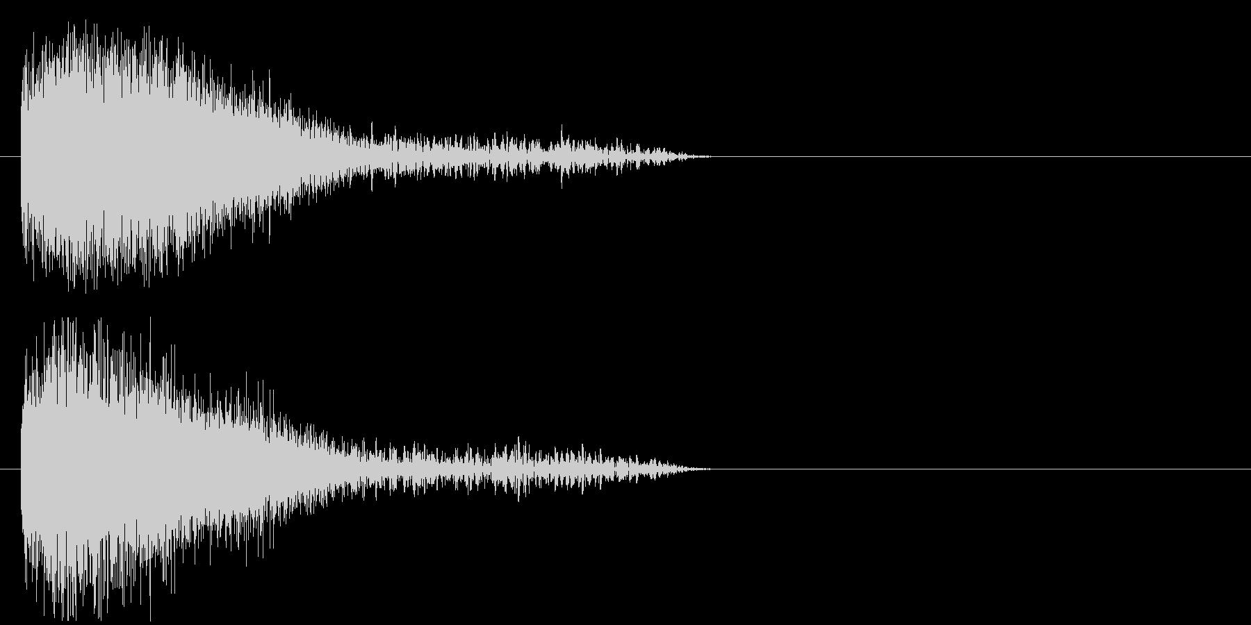 アタック ミサイルの未再生の波形