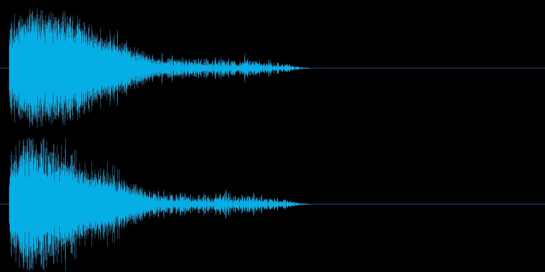 アタック ミサイルの再生済みの波形