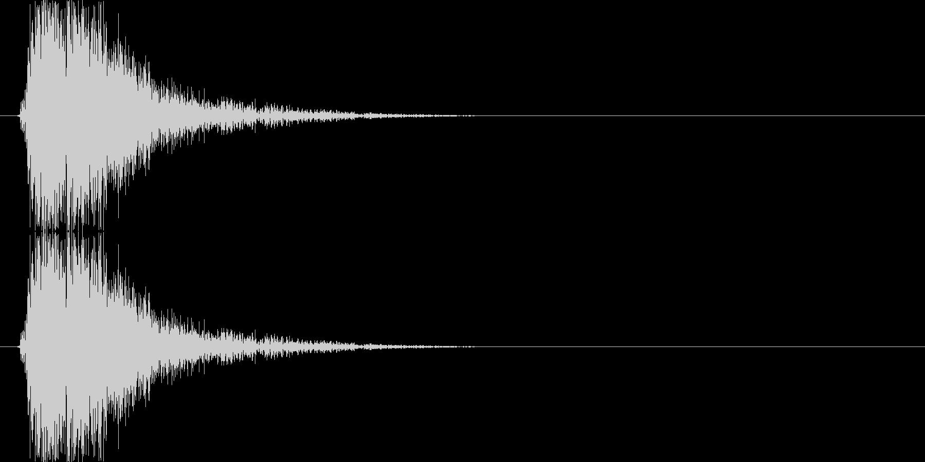 シュヨヨヨヨッ(ショット音、弱め)の未再生の波形