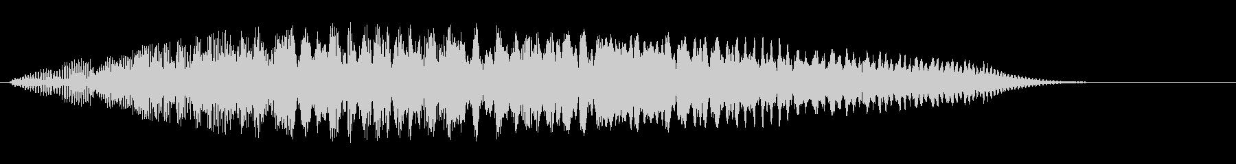 ブゥウィーン(電子音が上昇する効果音)の未再生の波形