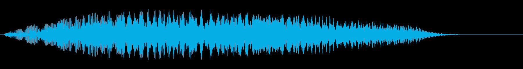 ブゥウィーン(電子音が上昇する効果音)の再生済みの波形