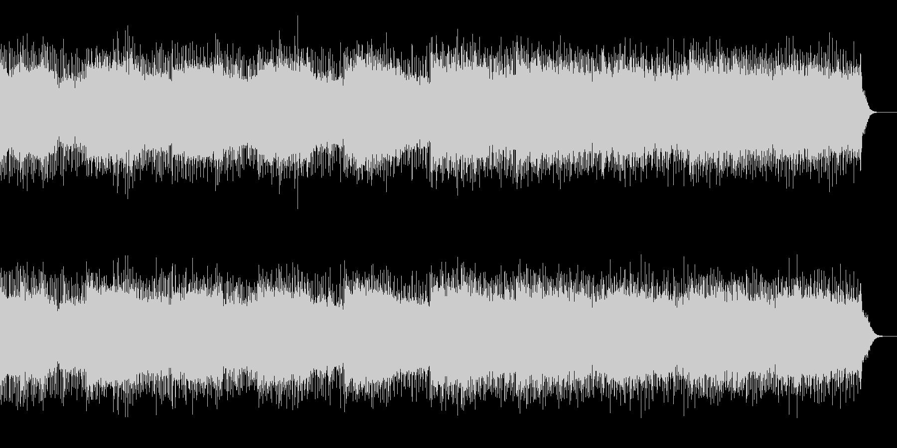 メロディーのないオルタナティブロックの未再生の波形