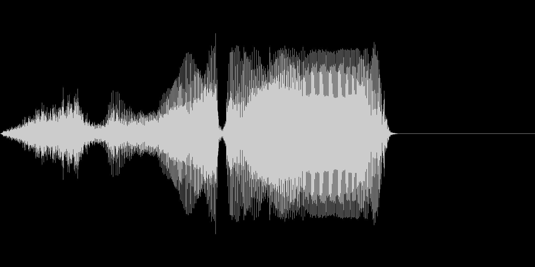 終了の未再生の波形
