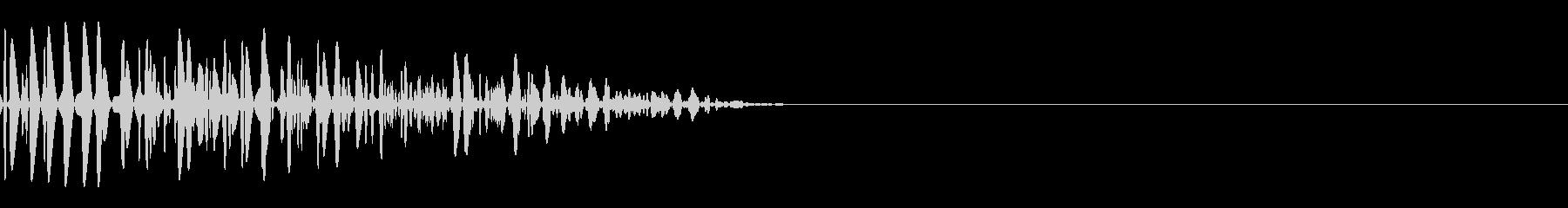 ゴッ(防御/ガード/格闘)の未再生の波形
