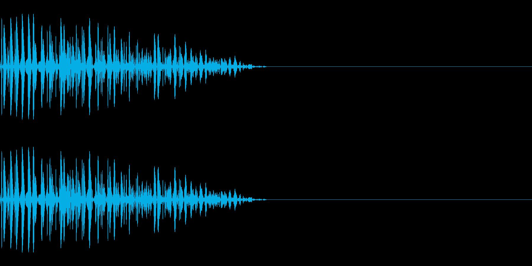 ゴッ(防御/ガード/格闘)の再生済みの波形