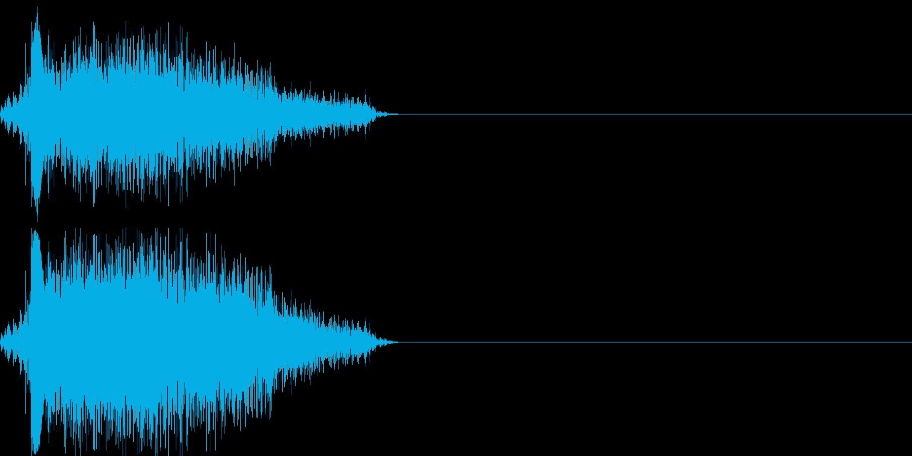 ショット_その5の再生済みの波形