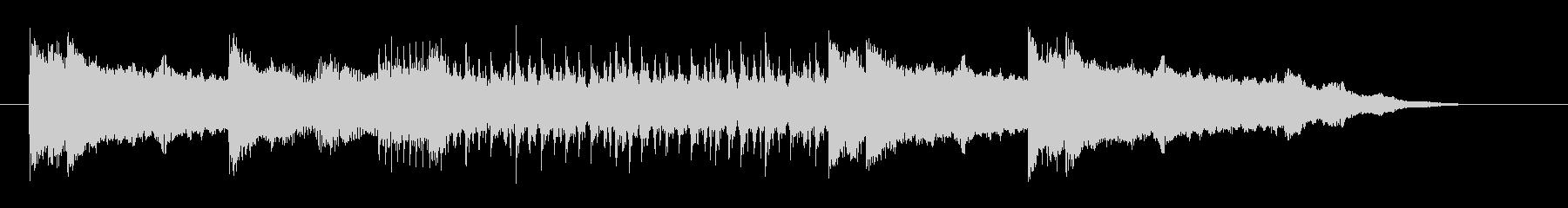 激しいメタルミュージックのサウンドロゴの未再生の波形