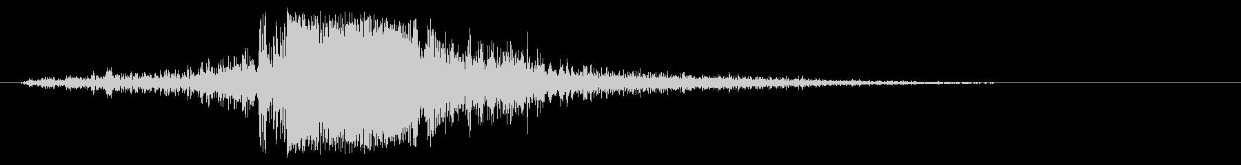 シャカッ(短めの音)の未再生の波形