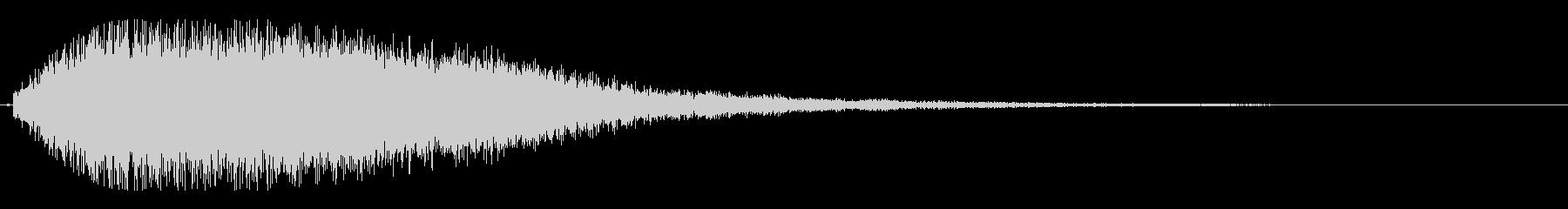 ビョロロローン(派手で厚みがある効果音)の未再生の波形