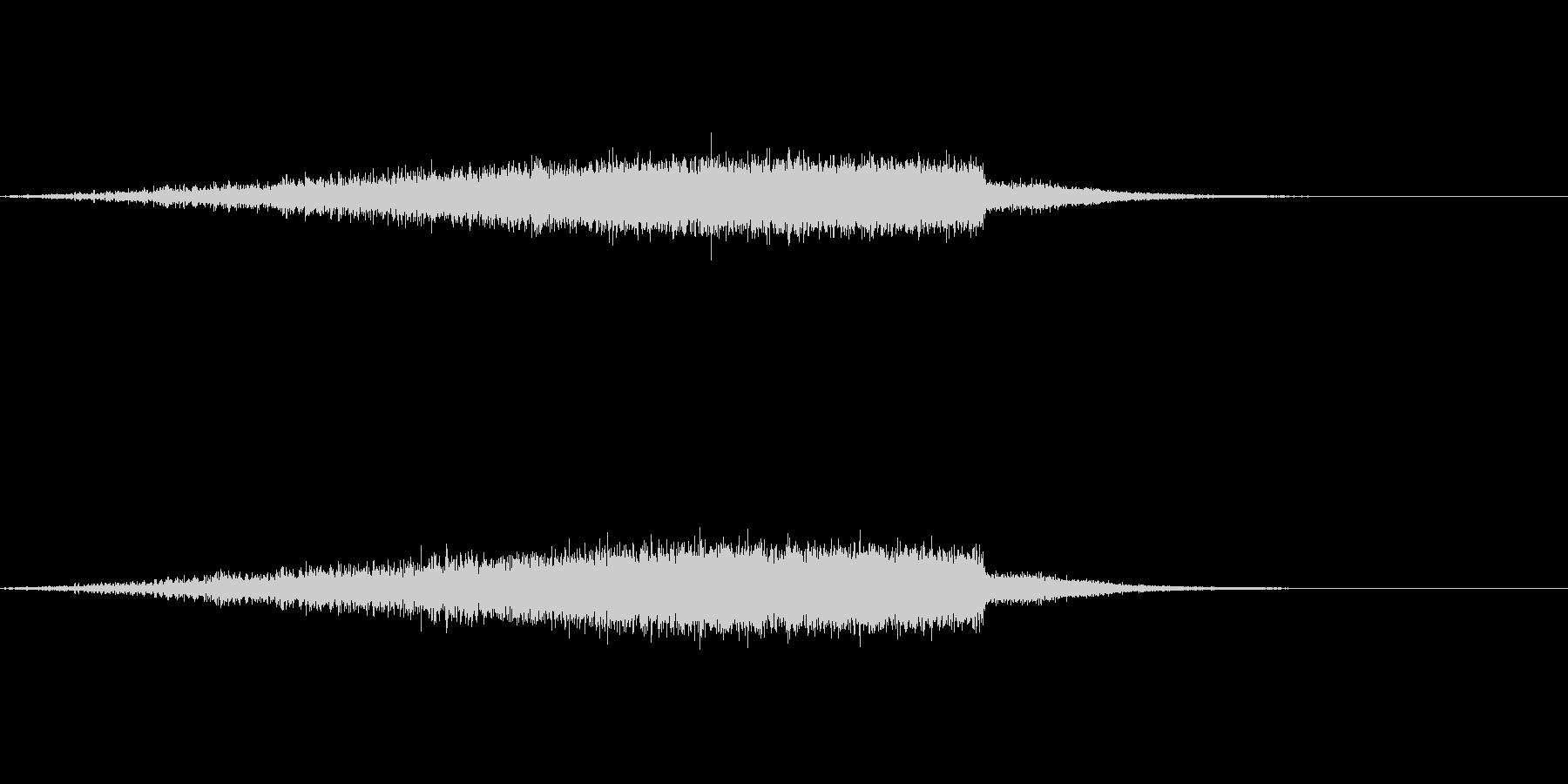 「シュワー(空を飛ぶような音)」の未再生の波形
