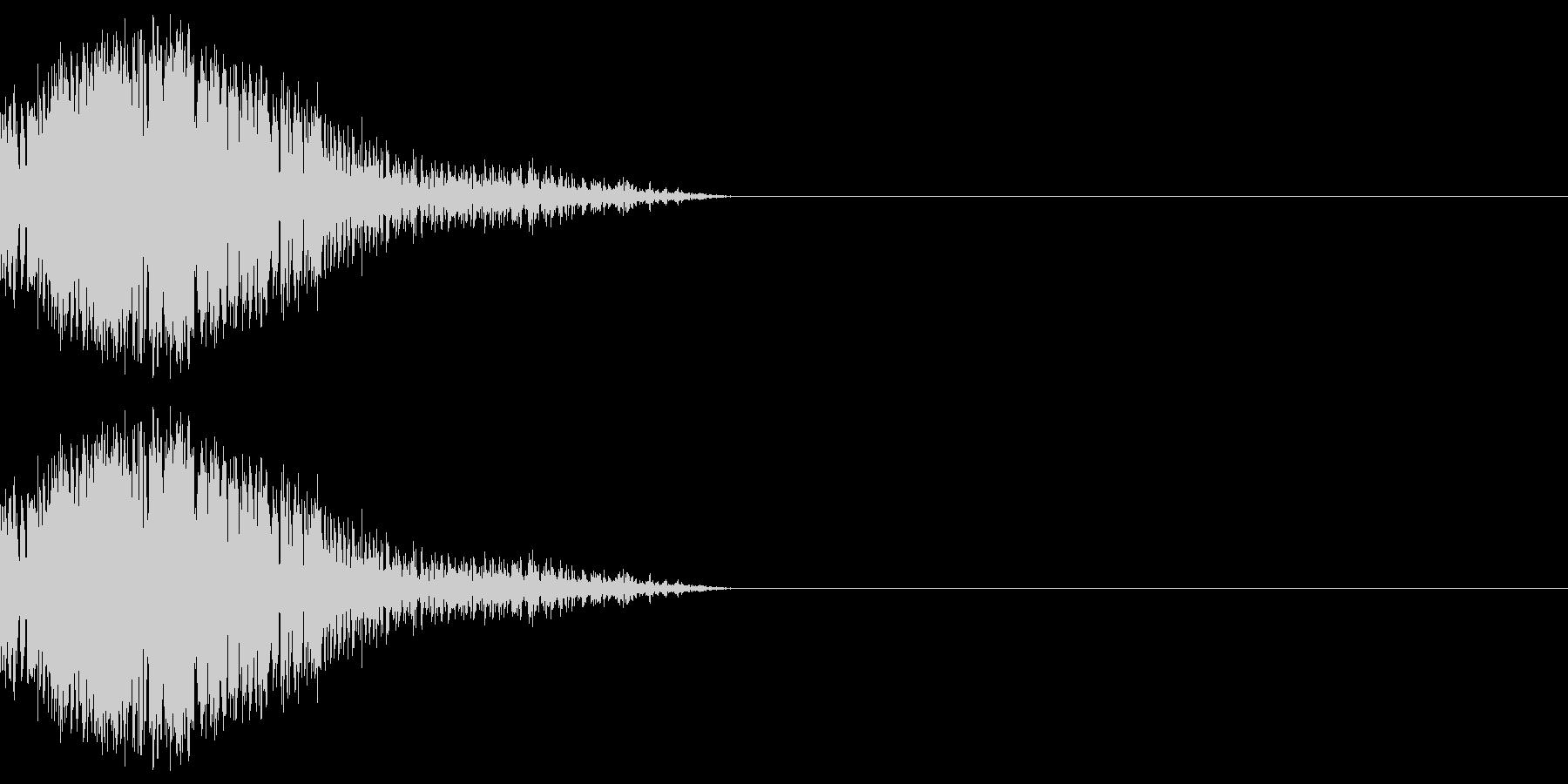 シュッ(ワープ/瞬間移動/忍者)の未再生の波形