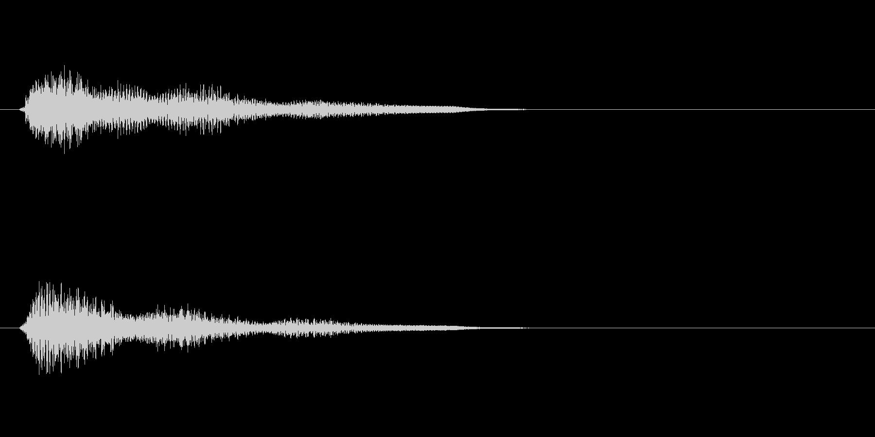 きらーん(キラキラしたピアノとシンセ音)の未再生の波形