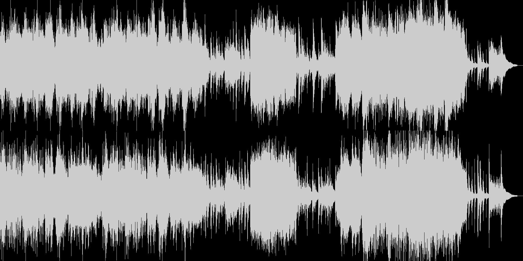 映像向け癒やしの生演奏バイオリンの未再生の波形