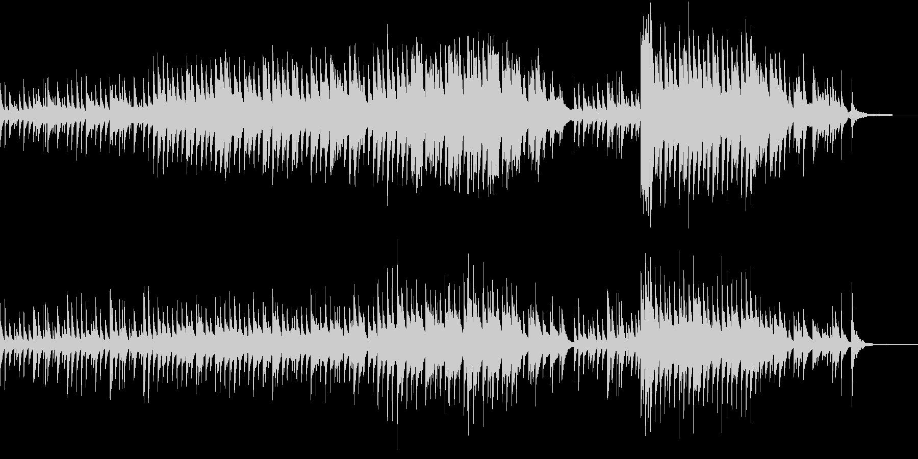 夜道を歩く時に流れるピアノソロ(H)の未再生の波形