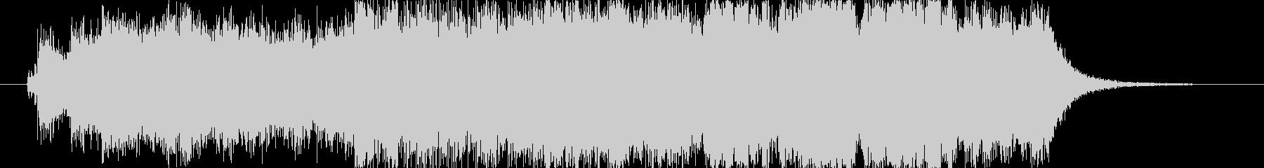 オープニングインパクト2の未再生の波形