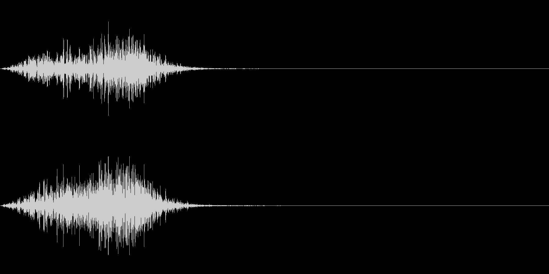 SFの移動音にの未再生の波形