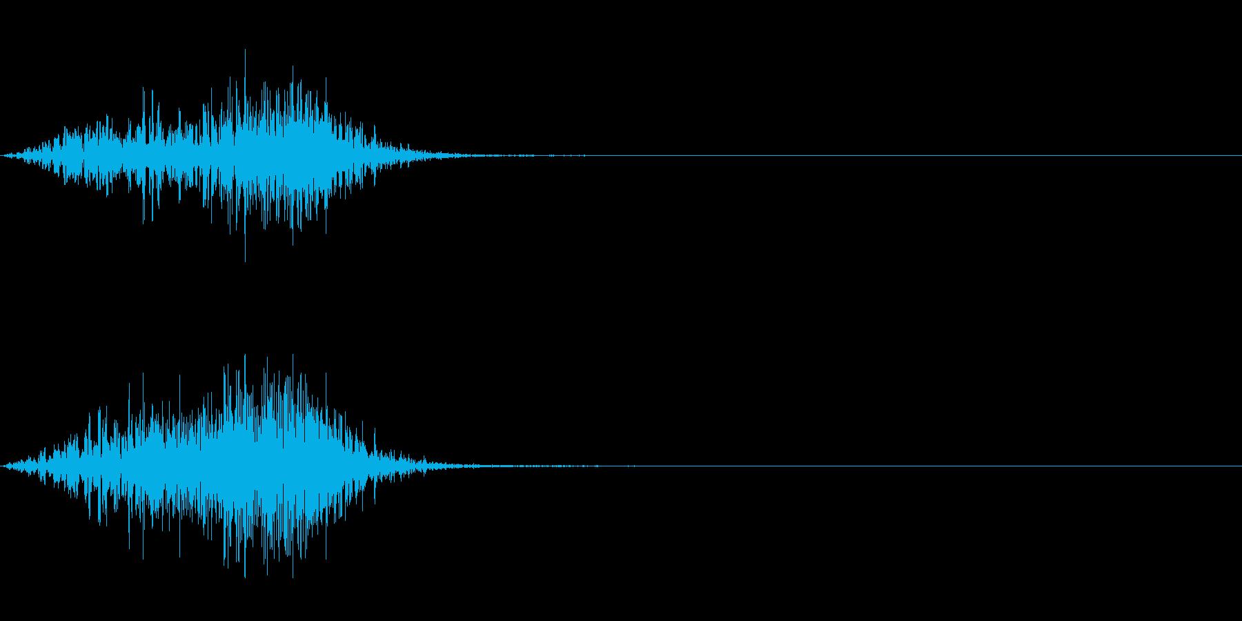 SFの移動音にの再生済みの波形